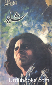 free urdu Book download