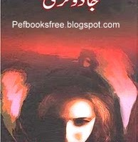 Jadugarni Novel pdf